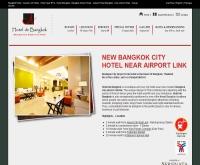 โรงเเรม เดอ บางกอก - hoteldebangkok.com/