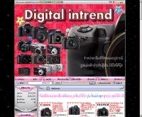 ดิจิตอลอินเทรนด์ - digitalintrend.com