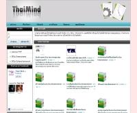 ThaiMind ชมรมคนทำเว็บ - thaimind.com
