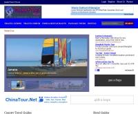 PacketTour - packettour.com