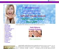 คลินิกทันตกรรมมายเดนท์ (รามอินทรา109) - mydentdentalclinic.com