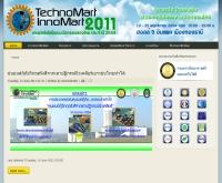 งานเทคโนโลยีและนวัตกรรมของไทย ประจำปี 2554 - most.go.th/technomart2011/