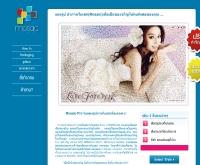 mosaic - รับทำภาพโมเสก - mosaic-pro.com