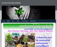สาขาวิชาเทคโนโลยีการผลิตพืช - plantudru.weebly.com