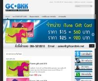 GiftCard-Bangkok - giftcardbkk.net