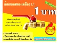 ดัสไทย - dussthai.com/banner.html