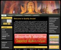 พระเครื่องคุณภาพ - qamulet.com