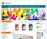 BEE acrylic - beeacrylic.com