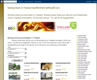 Booking Hotels In  Thailand - booking-hotels-thailand.blogspot.com