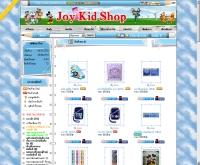 Joykidshop - joykidshop.com/