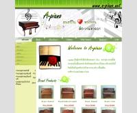 A-paino - a-piano.net