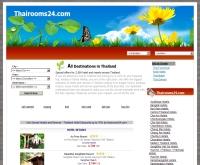 THAIROOMS24.COM - thairooms24.com/