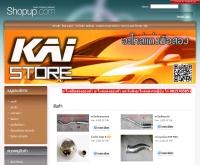 KAI Store - honda-kaistore.com