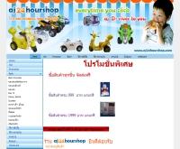 ร้าน aj24hourshop - aj24hourshop.com