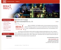 DEKA ENGINEERING CO.,LTD - dekaengineering.com/