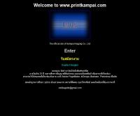 www.printkampai.com - printkampai.com