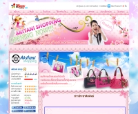 Akitani Shopping - akitanishopping.com