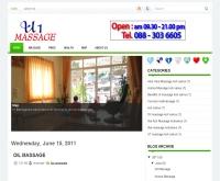 u1Massage - u1massagekohsamui.co.cc