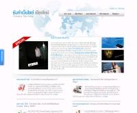 รับทำเว็บไซต์ เชียงใหม่ - xn--72cfc4birb4dhd0c0cxdq4c4ke2dl2d7a3fo.com/