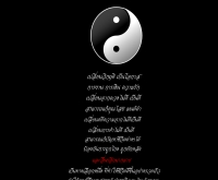 www.ดูดวงฮวงจุ้ย-เฮิบ.com - xn----5wfae1da0c8cybb0ff2f8bh6jsg.com/