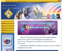 บริษัท ศรีราชาธุรกิจการพิมพ์ จำกัด - srirachabusinessprinting.com/
