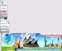 www.educationaus.com - educationaus.com
