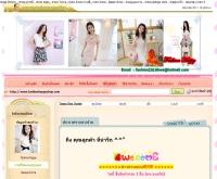 ร้าน FashionHappy - fashionhappyshop.com