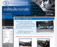 บริษัทช.ธนวัฒน์สตีลเวิร์ด (ประเทศไทย) จำกัด - c-tanawat.com/
