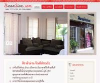 BaanSira.com - baansira.com/