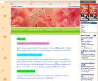 รับแปลภาษา - translation.siam2web.com/