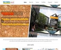 Multimedia4Me - multimedia4me.com/