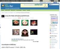 บริการจัดส่งเค้ก - market.onlineoops.com/220752