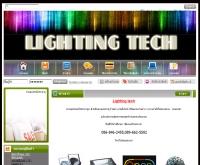 ขาย ไฟประดับ ไฟตกแต่ง  - lightingtech.shoppingserviceshop.com/