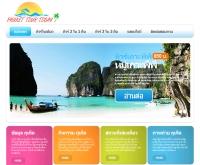 Phuket Tour ToDay - phukettourtoday.com/
