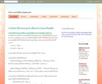 จดทะเบียน - jodtabien.blogspot.com/