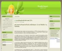 HeathySmart - heathysmart.com