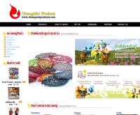 chiangmai Products - chiangmaiproducts.com
