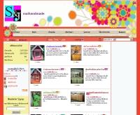 S&J maihandmade  - maihandmade.tarad.com