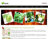 Thai Organic Fruits, Foods, Agriculture in Farm - toffg.com/