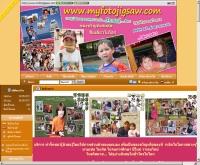 บริการทำจิ๊กซอว์โดยใช้รูปภาพของคุณเอง - myfotojigsaw.com