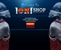 1on1shop - 1on1shop.com