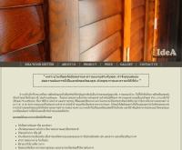 ไอเดียวู๊ดส์ชัตเตอร์ - ideawoodshutter.com