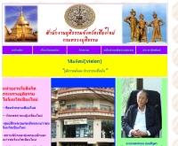สำนักงานยุติธรรมจังหวัด - servicelink2.moj.go.th/chiangmai/index.html