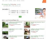 property2home.com - property2home.com