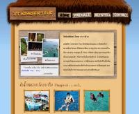เกาะช้าง - intentiontour.com/