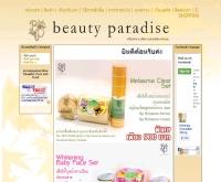 Beauty Paradise - bp-beauty.com