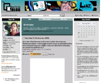 ข่าวระยอง - oknation.net/blog/penanews