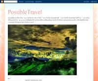Possibletravel - possibletravel.blogspot.com/