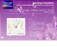 Sairoong Translation - sairoongtranslation.in.th/