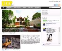 KEEP magazine แมกกาซีนท่องเที่ยว นึกถึงอีสาน นึกถึง คีบแมกกาซีน - keepmag.com